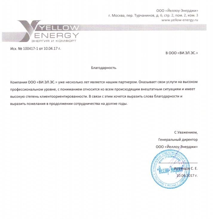 Кузнецов С.Е.